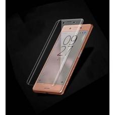 Защитное стекло Sony Xperia XA Ultra F3212 закаленное олеофобное покрытие