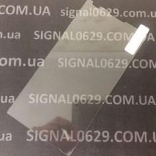 Защитное стекло Sony Xperia ZL L35h C6503 C6502 закаленное олеофобное покрытие