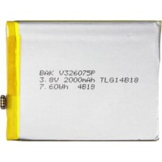 Батарея Explay Neo 2000 мАч аккумулятор