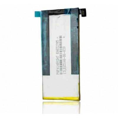 Аккумулятор Asus PF500KL Padfone S батарея C11P1322