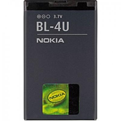 Аккумулятор Nokia Sirocco 8800 батарея BL-5X, BP-6X  700 мАч