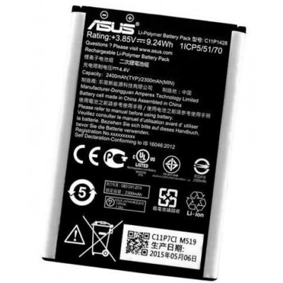 Аккумулятор Asus Zenfone 2 ZE500KL, ZE500KG батарея C11P1428 2300 мА