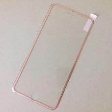 3D стекло iPhone 7 Plus розовое закаленное защитное олеофобное покрытие