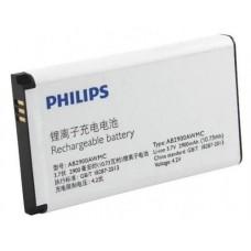 Аккумулятор Philips AB2900AWMC X1560 батарея 2900 мАч