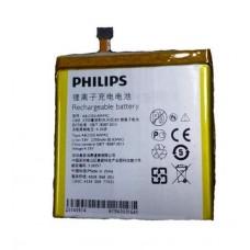 Аккумулятор Philips AB2350AWMC батарея 2350 мАч