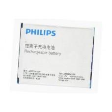 Аккумулятор Philips D900 батарея A20ZDV/2ZP 1200 мАч