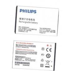 Аккумулятор Philips AB2000HWMC батарея T3566 2000 мАч