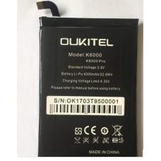 Батарея Oukitel K6000 / K6000 Pro аккумулятор 6000 мАч