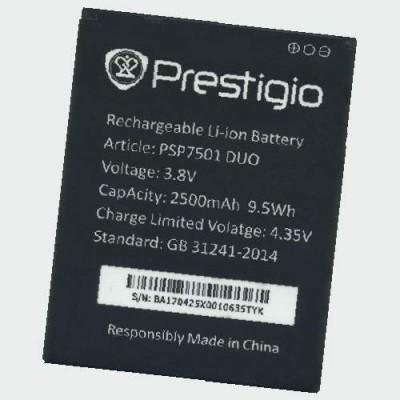 Батарея Prestigio 7501 аккумулятор PSP7501 2500 мАч
