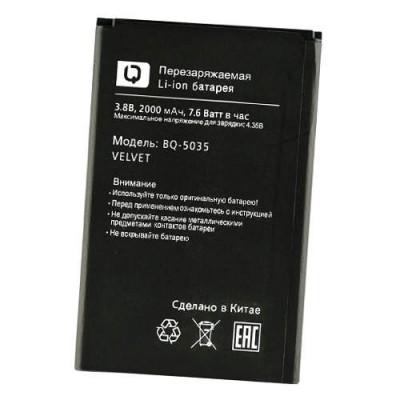 Аккумулятор BQ-5035 Velvet батарея 2000 мАч