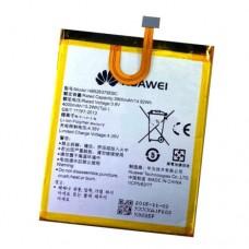 Аккумулятор Huawei Honor Play 5X батарея HB526379EBC 3900 мАч
