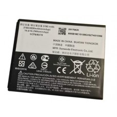 Батарея Motorola C Plus XT1723 аккумулятор HC40 4000 мАч