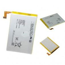 Аккумулятор Sony Xperia SP M35H C5302, C5306, C5303 батарея LIS1509ERPC 2300 мАч