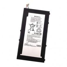 Аккумулятор Sony Tablet Z3 Compact батарея LIS1569ERPC 4500 мАч